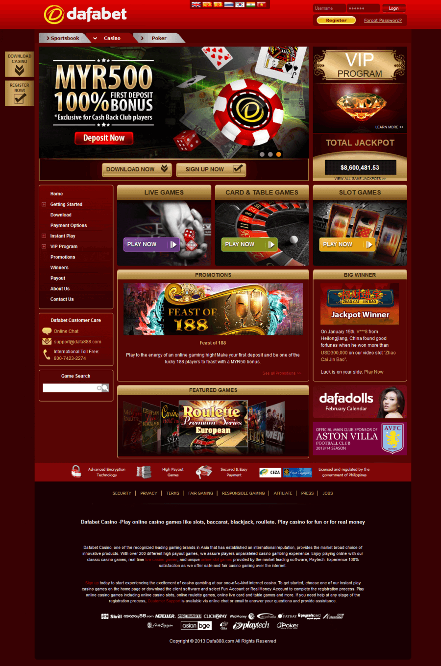 Dafabet Casino  screenshot